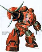 MSM-07S - Z'Gok - Specifications and Art