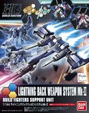 HGBC Lightning BWS Mk II