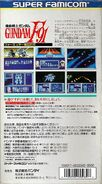 Mobile Suit Gundam F91 Formula Report 0122 Box Art Back