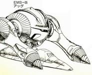 Msm-05 agg kondo 0079