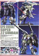 Super ZZ Gundam