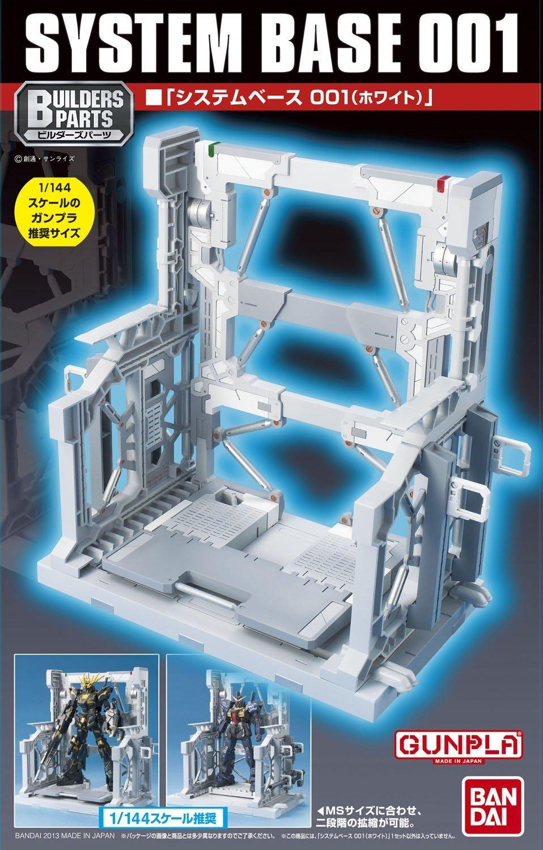 GUNPLA Builders Parts HD MS Sight Lens 01 BPHD-01 Gundam Accessories BANDAI