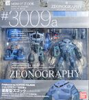 Zeonography 3009a ZGok-blue box-front
