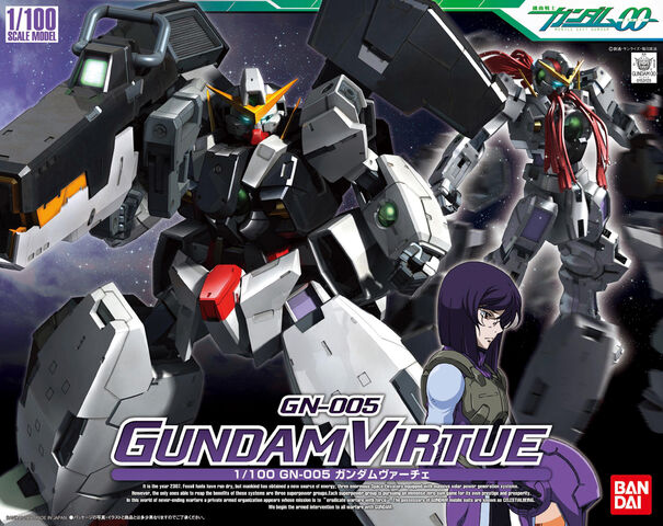 File:1-100-Gundam-Virtue.jpeg