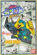 BB Senshi 009