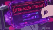 GBD-Break-Boost-cancel-option-screen