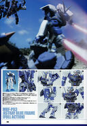 Gundam Seed Astray Masters -023