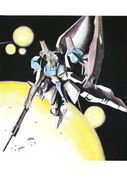 Gundam Zeta Novel RAW v5 004