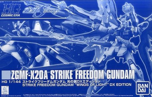 File:HGCE Strike Freedom Gundam Wing of Light DX Edition.jpg