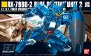 Hguc-rx79bd-2