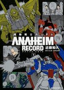 Mobile Suit Gundam Anaheim Record Vol.1