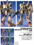 RGM-89A2 Jegan1