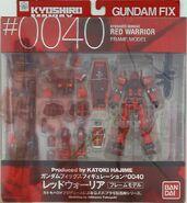 GFF 0040 RedWarrior box-front