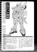 Gundam Cross Born Dust RAW v5 image00252
