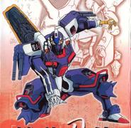 Gundam Side Story Hidden Shadow G Big Cover