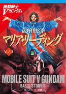 Victory Gundam Novel Vol 3
