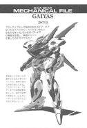 Gaia Gear RAW v5 015