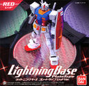 LightningBase-Red