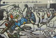 Rx-78gp03 p00 SDGundamCarddasMaster