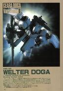 AMS119R WelterDoga-1