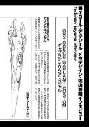 Gundam Ecole Du Ciel RAW v9 00170