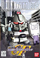 SDGG-39-GundamEz8