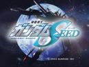 Seedop1