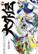 Crossbone Gundam Full Armor 2
