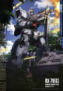 Gundam-Ground-Type