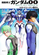 Gundam 00 Second Season Novel Cover V5