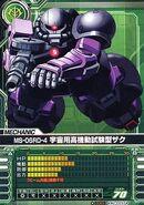 Ms06rd4 p01 GundamCardBuilder