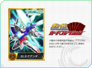 Qan(T) (ELS) (Sword) Game Gundam Card Collection