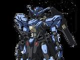 ASW-G-XX Gundam Vidar