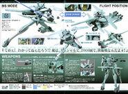 HG - AEU-09 - AEU Enact Demonstration Color - Manual Spread