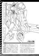 Gundam Cross Born Dust RAW v9 image00259