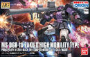 HG Zaku II High Mobility Type