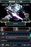 G-Exes Super Gundam Royale
