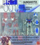 GFF 0010 GundamGP04G box-front