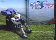 Gundam SEED Destiny Astray PN 25