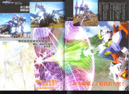 Gundam SEED Destiny Astray PN 30