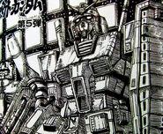 Mobile Suit Gundam Explosion 1