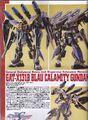 Blau Calamity Gundam