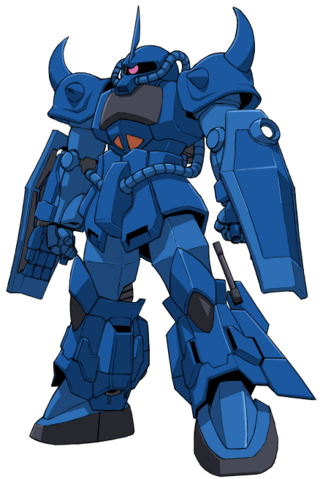 File:Gouf-R35 - Front.png