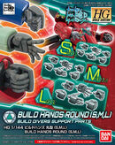 HG Build Hands Round (S,M,L)