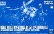 HG Mobile Worker Model 01 Late Type Ramba