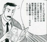 Kinishiro 2