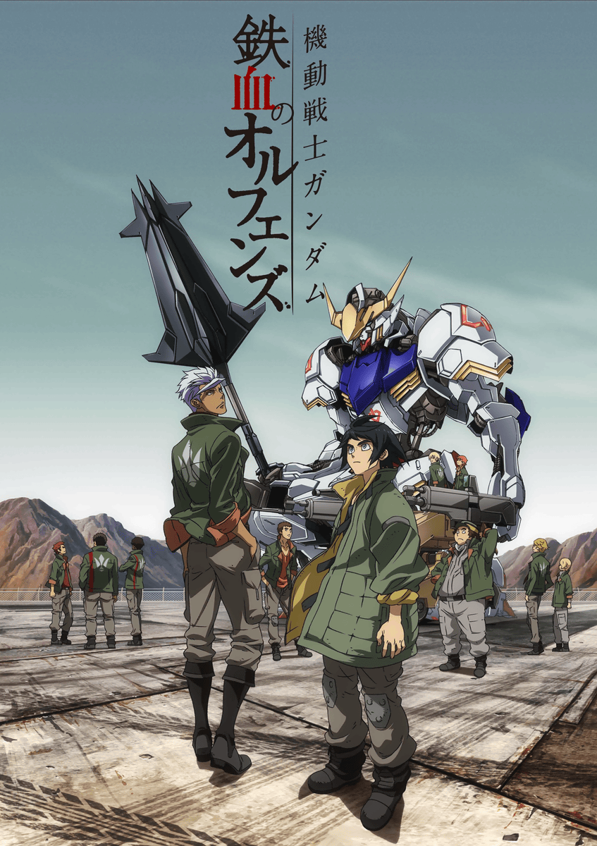 https://vignette.wikia.nocookie.net/gundam/images/3/3f/Mobile_Suit_Gundam_IRON-BLOODED_ORPHANS_Poster.png/revision/latest?cb=20150715045135