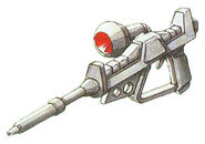Ms-06r-3s-beamrifle