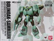 RobotDamashii pmx-002 p01