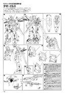 XM-06 Dahgi Iris Lineart